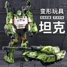 變形玩具坦克車變形機器人仿真模型兒童男孩威震大黃蜂柱天擎金剛 好樂匯