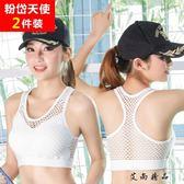 夏季網眼鏤空透氣背心運動內衣