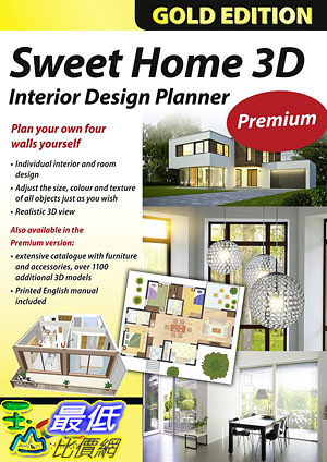 [106美國直購] 2017美國暢銷軟體 Sweet Home 3D Premium Edition Interior Design Planner