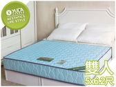 獨立筒床墊~YUDA ~日式下川雙面睡~厚度21cm ~5 6 2 尺二線雙人獨立筒床墊彈簧床墊