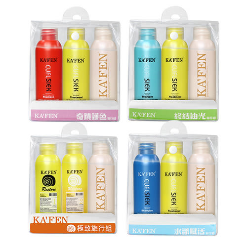KAFEN 旅行組 (60mlx3)【BG Shop】4款供選