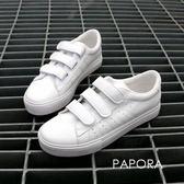 休閒鞋.高纖皮質簡魔鬼氈休閒鞋【K6709】白綠/白/白金(限量)