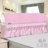 全包床頭罩床頭套防塵罩簡約床頭軟包保護套【極簡生活】
