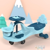 兒童扭扭車 萬向輪防側翻男孩寶寶滑行溜溜妞妞車滑滑搖擺車靜音輪【快速出貨】