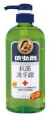 依必朗抗菌洗手露 蘆薈+小黃瓜護手新配方-630ml