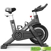 健身車 智慧動感單車超靜音跑步鍛煉健身車家用腳踏室內運動器材 汪汪家飾 免運