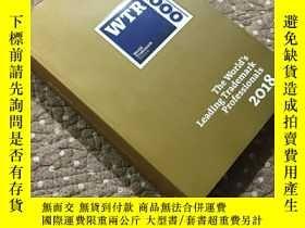 二手書博民逛書店WTR罕見1000 THE WORLD S LEADING TRADEMARK PROFESSIONALS 201
