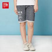 JJLKIDS 男童 時尚噴彩造型椰子樹反摺棉褲(藏青)