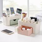 素色塑膠桌面化妝盒帶小抽屜 收納盒 多功能首飾盒 飾品盒 隨機出貨【SA580】《約翰家庭百貨