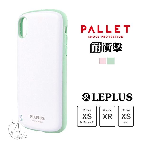 新款【A Shop】Leplus iPhone XR 6.1吋 PALLET White 複合式耐衝擊殼