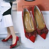 紅色婚鞋秋季歐美公主尖頭蝴蝶結細跟中跟鞋淺口時尚單鞋 千千女鞋