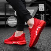 板鞋夏季男鞋子韓版潮流男士休閒鞋百搭社會運動板鞋透氣 貝芙莉女鞋