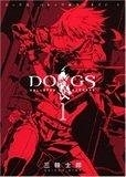 二手書博民逛書店 《DOGS/BULLETS & CARNAGE VOL.1》 R2Y ISBN:4088770765
