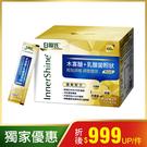 白蘭氏 木寡醣+乳酸菌粉狀優敏60入/盒 調體質 益生菌(效期2020/8) 14004714