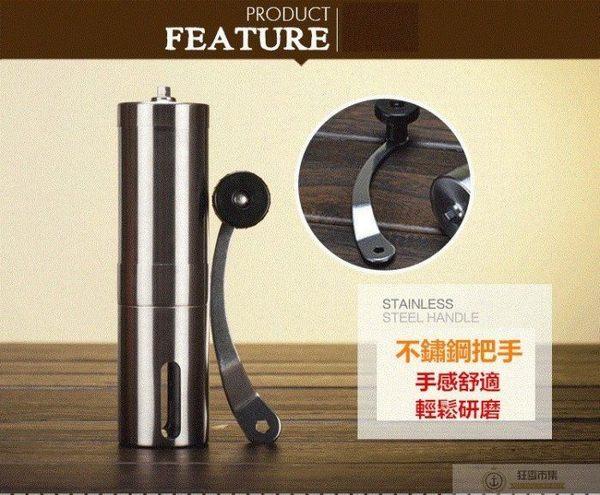 【不鏽鋼手搖磨豆機】 咖啡機 磨粉機 磨咖啡豆機 研磨機 手動磨豆機 咖啡豆研磨機 便攜式磨粉器