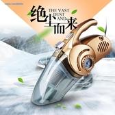 漢蘭達多功能車載吸塵器汽車充氣打氣泵大功率便攜式小轎車打氣筒
