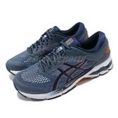 Asics 慢跑鞋 Gel-Kayano 26 2E Wide 藍 白 男鞋 寬楦頭 輕量透氣 運動鞋【PUMP306】 1011A542401
