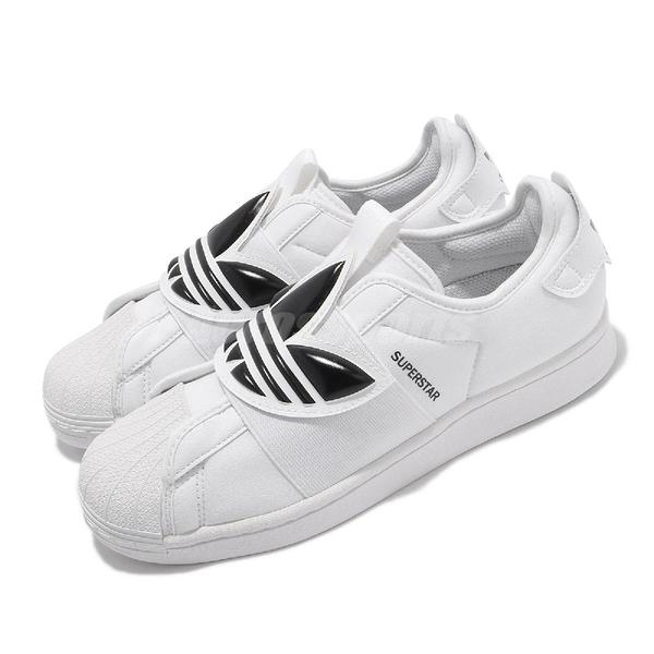 adidas 休閒鞋 Superstar Slip On 白 黑 皮革 三葉草 無鞋帶 男女鞋 【ACS】 GZ8399