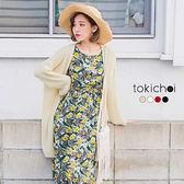 東京著衣-多色素面百搭針織外套(180320)