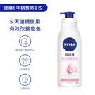 妮維雅 NIVEA 美白潤膚乳液 400...