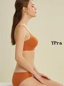 【YPRA】內衣女 聚攏 無鋼圈 運動文胸 薄款 無痕 防震