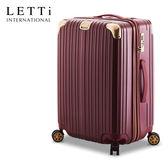 LETTi『迅風極限』29吋PC拉絲紋加厚行李箱(暗紅金)