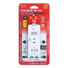 朝日科技 2P高溫斷電1開3插+2USB延長線1M (PTP-123U-1) USB充電 延長線 插座