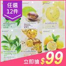 【任選12件$99】韓國EUNYUL 面膜(單片22ml) 蘆薈/蝸牛/Q10/綠茶/膠原蛋白/馬油 多款可選【小三美日】