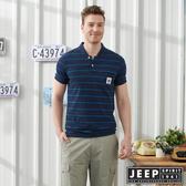 【JEEP】亨利領細條紋彈性短袖POLO衫-藏青