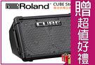 【小麥老師 樂器館】樂蘭 Roland CUBE Street EX 電池供電立體聲擴大 音箱 音響 喇叭