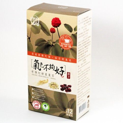 謙善草本  有機紅妍蔘棗茶 給您好氣色12包/盒 6盒