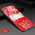毆珀 Reno 10倍變焦版 可愛貓玻璃手機套 OPPO 彩繪個性時尚手機殼 OPPO reno 矽膠全包邊潮牌保護套