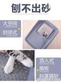 頂入式貓砂盆全封閉式AFP除臭超特大號貓咪用品防臭防外濺貓廁所    (橙子精品)