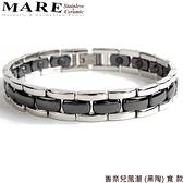 【MARE-白鋼&陶瓷】系列:香奈兒風潮 (黑陶) 寬 款