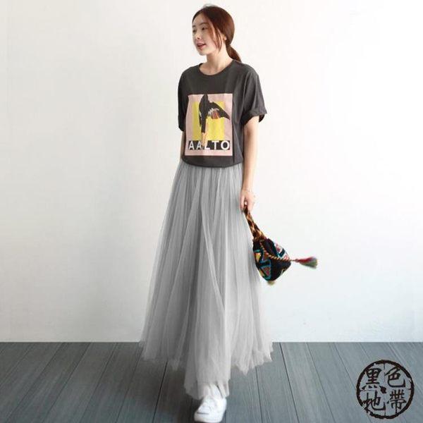 半身裙網紗裙長裙2018新款夏季五色可選可愛小清新風格-黑色地帶