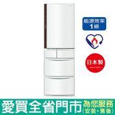 (1級能效)Panasonic國際411L五門變頻冰箱NR-E412VT-W1含配送到府+標準安裝【愛買】