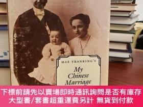 二手書博民逛書店Mae罕見Franking s My Chinese Marriage: an Annotated Edition