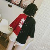 潮流上衣 夏季新款百搭拼色短款短袖T恤女學生寬鬆大碼上衣  提拉米蘇