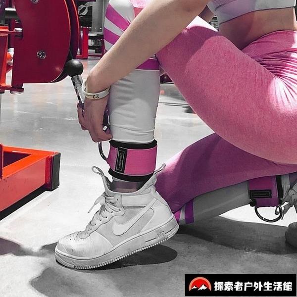 拉力繩配件健身訓練器材腳環綁腿扣綁帶【櫻桃菜菜子】