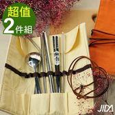 【LIT】質樸#316不鏽鋼環保筷/湯匙/防刮舌ST吸管 7件組-2組橘色+米色
