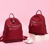 後背包女韓版新品 新款 百搭潮休閒書包學生時尚尼龍包牛津布小背包 超值價