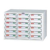 表單櫃、零件櫃系列-CK-1212A (ABS)