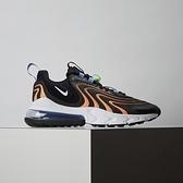 Nike Air Max 270 React ENG 女鞋 黑橘 氣墊 舒適 避震 簡約 休閒鞋 CW8605-001