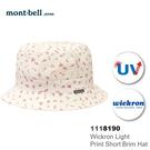 【速捷戶外】日本mont-bell 1118190 WICKRON 抗UV圓盤帽-中性(杏黃) , 登山帽,漁夫帽,防曬帽,montbell