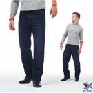 [即將斷貨] NST Jeans No Fear美式復古單寧 彈性牛仔長褲(中腰) 390(5567) 台製 紳士 男 重磅