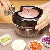 絞肉機家用手動手拉式攪拌機小型碎肉絞餡碎攪菜機辣椒餃子餡神器  「雙10特惠」