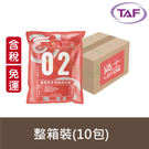 【漆寶】樂土 通用型多效能防水粉 2kg...