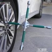 十字扳手汽車換胎工具套裝加長省力套筒輪胎扳手拆換輪轂備胎工具 3C優購HM