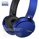 【曜德★免運★送收納盒+KKOX 60天會員(到8/5)】SONY MDR-XB650BT 藍色 重低音無線藍芽耳機