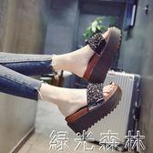 拖鞋 鬆糕厚底拖鞋女韓版學生時尚外穿水鑽一字拖涼拖鞋女潮 綠光森林